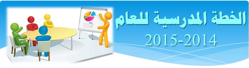 https://drive.google.com/a/edu-haifa.org.il/folderview?id=0B0vtWkABDV3KeG1xcU8xZGRtVjA&usp=sharing