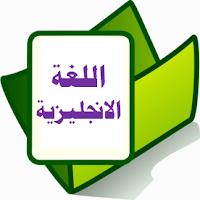 https://drive.google.com/a/edu-haifa.org.il/folderview?id=0B0vtWkABDV3KTEtfR1Z5Y3BDdTQ&usp=sharing