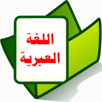 https://drive.google.com/a/edu-haifa.org.il/folderview?id=0B0vtWkABDV3KZ3ZVQ2hLdHpNOUU&usp=sharing