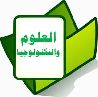 https://drive.google.com/a/edu-haifa.org.il/folderview?id=0B0vtWkABDV3KMmhjdFUwbV9MTnc&usp=sharing