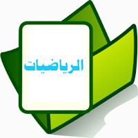 https://drive.google.com/a/edu-haifa.org.il/folderview?id=0B0vtWkABDV3KbGtod1pVU01iWUE&usp=sharing