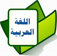 https://drive.google.com/a/edu-haifa.org.il/folderview?id=0B0vtWkABDV3KY1ZxWDdwa3pvT1k&usp=sharing