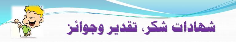 https://drive.google.com/a/edu-haifa.org.il/folderview?id=0B0vtWkABDV3KcWs5Z3lsWGtyTk0&usp=sharing